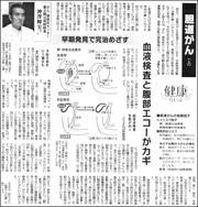 20070532cancer180.jpg