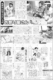 20071210Gifu180.jpg