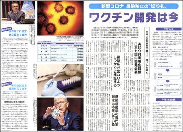 20071218vaccine360.jpg