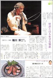 20071236Jyunji180.jpg