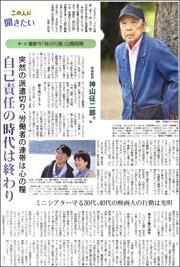 20072603Kouyama180.jpg