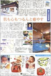 20072621Sawatari180.jpg