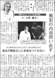 20072630Hisawa180.jpg