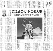 20072631Okamoto180.jpg