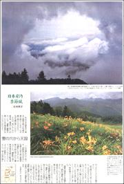 20072634Utsukushi180.jpg