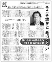 20080214Tamaki180.jpg