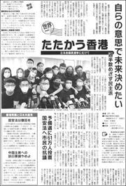 20080215HongKong180.jpg