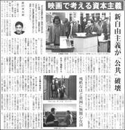 20080232Tatsumi180.jpg