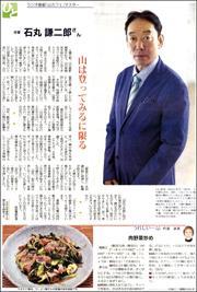 20080236Ishimaru180.jpg