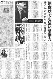 20081605Ozaki180.jpg