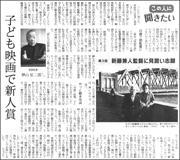 20081608Kouyama180.jpg
