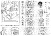 20081610Ayako180.jpg