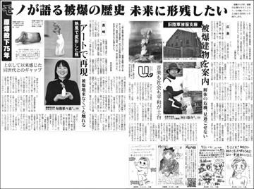 20081614Hiroshima360.jpg