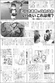 20081616Funabashi180.jpg