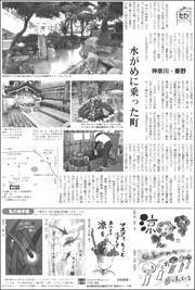 20081617Hadano180.jpg