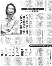 20081635Nagatsuka180.jpg