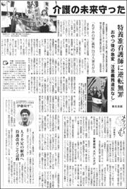 20081639Azumi180.jpg