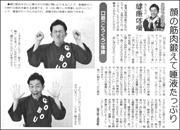 20082308gymnastics180.jpg