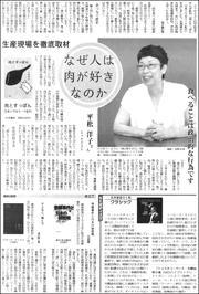 20082329Hiramatsu180.jpg