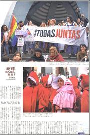 20082334Costa Rica180.jpg