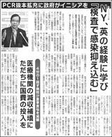 20083002Shii169.jpg