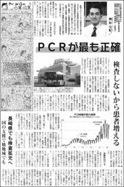 20083005Nagasaki180.jpg