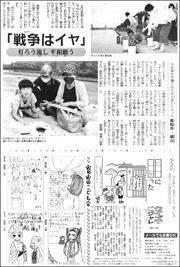 20083010Kagamigawa180.jpg