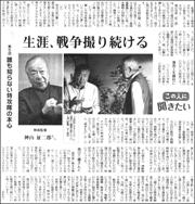 20083011Kouyama180.jpg