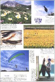 20083016reader180.jpg