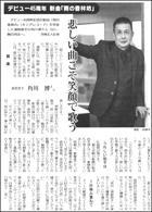 20083030Kadokawa140.jpg