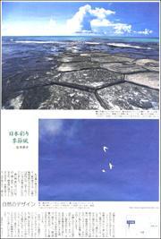 20083034Kume180.jpg