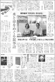 20091329Takayama180.jpg