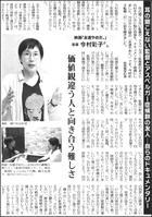 20092030Imamura140.jpg