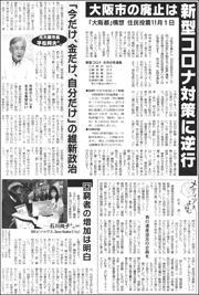20092035Oosaka180.jpg