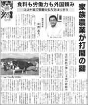 20092708Sasawatari180.jpg