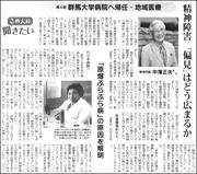 20092715Nakazawa180.jpg