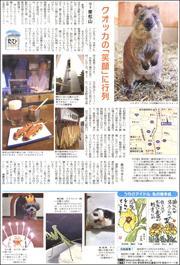 20092721Kuokka180.jpg