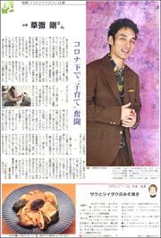 20092736Tsuyoshi180.jpg