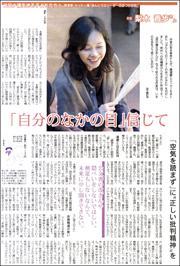 20100403Kaho180.jpg