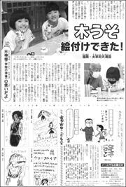 20100414Dazaifu180.jpg
