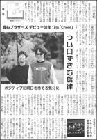 20101130magokoro140.jpg