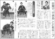 20101808gymnastics180.jpg