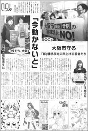 20101813Oosaka180.jpg