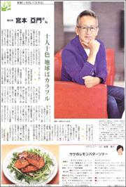 20101836Amon.jpg