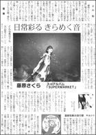 20102530Sakura140.jpg
