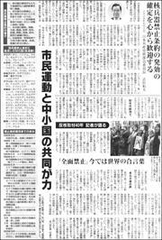 20110104Shii180.jpg