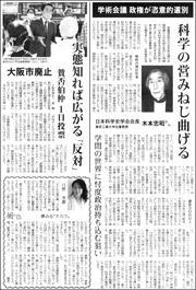 20110106Kimoto180.jpg