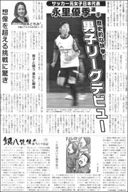 20110133Nagasato180.jpg