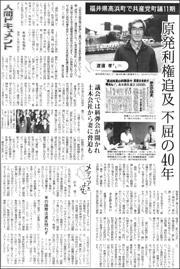 21011235Takahama180.jpg
