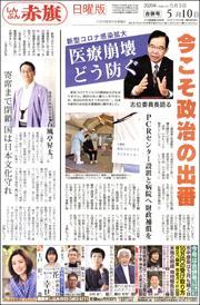 20051001Shii180.jpg